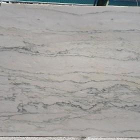 WHITE MACAUBAS  2 cm